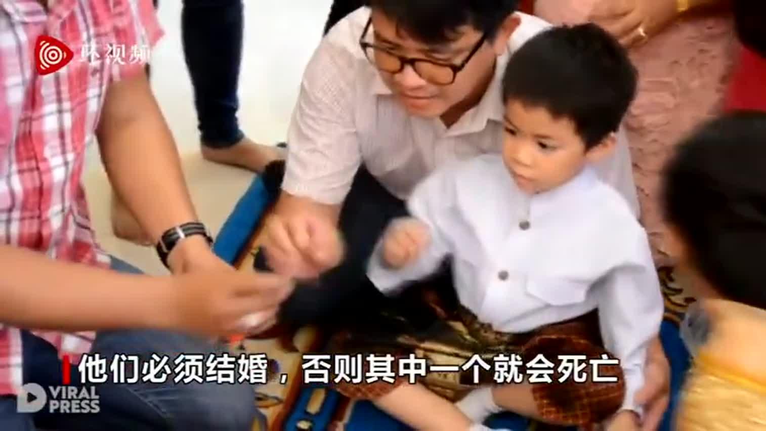 """视频-泰国一对5岁龙凤胎结婚 父母称其是""""前世情"""