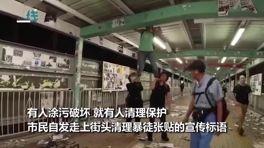 视频|香港三姐妹齐心协力搭人梯 扯掉天桥横杆上的