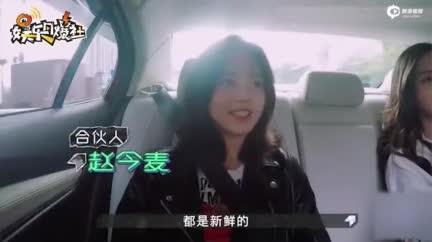 视频:《潮流合伙人》定档12.6 吴亦凡baby潘玮柏等挑战潮店经营
