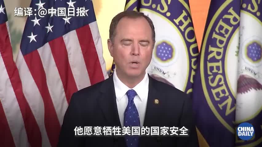 视频-美众议院发布弹劾报告 特朗普:弹劾调查是骗
