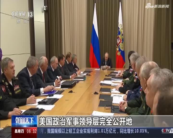 视频-俄总统普京:美国正在把太空当成战场