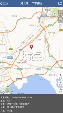 视频:河北唐山发生4.5级地震 电视画面弹出预警