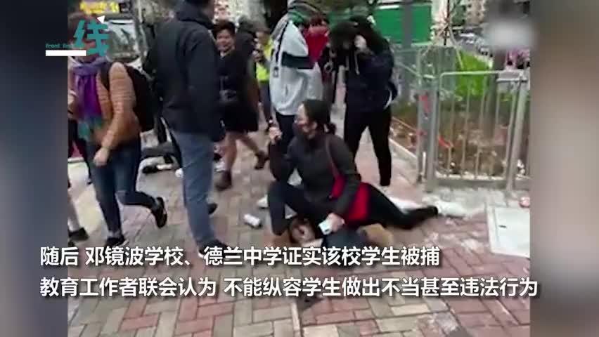 视频:4名学生堵路搞破坏被港警当街摁倒 1人袭警