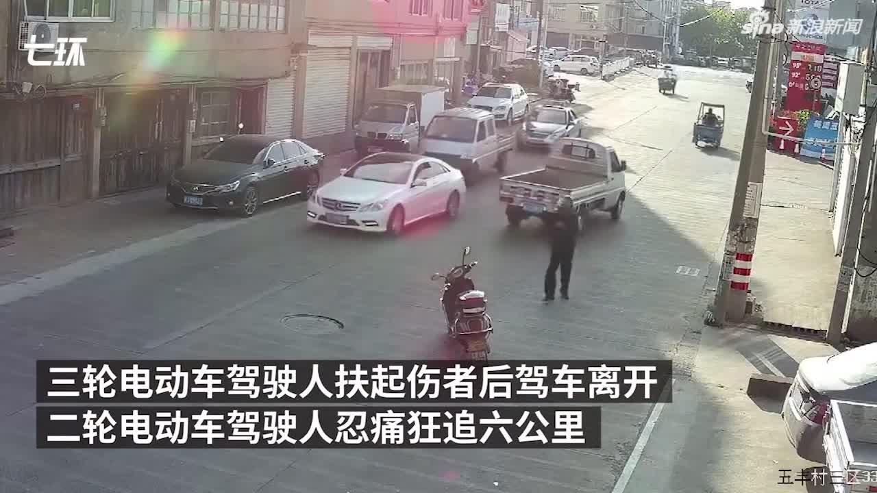 视频:六旬大爷肋骨被撞断 忍痛狂追6公里讨说法