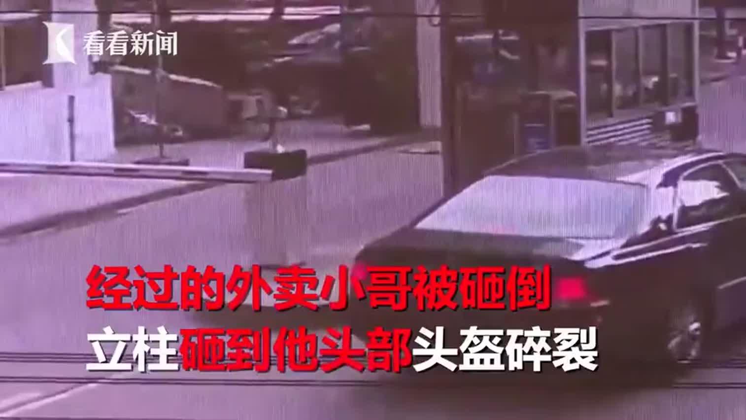 视频:监控惊魂!两车碰擦一车失控撞倒围墙 外卖小
