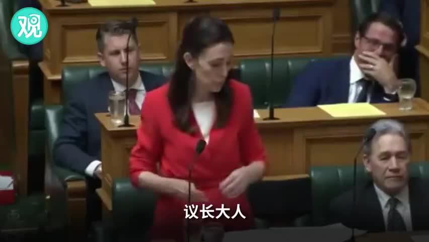 视频-反对派质疑大麻合法持有量过高 新西兰总理: