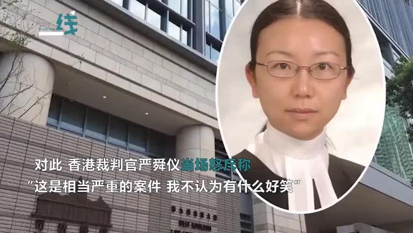 视频-香港6名男子被拒保释后在法庭上冷笑 裁判官