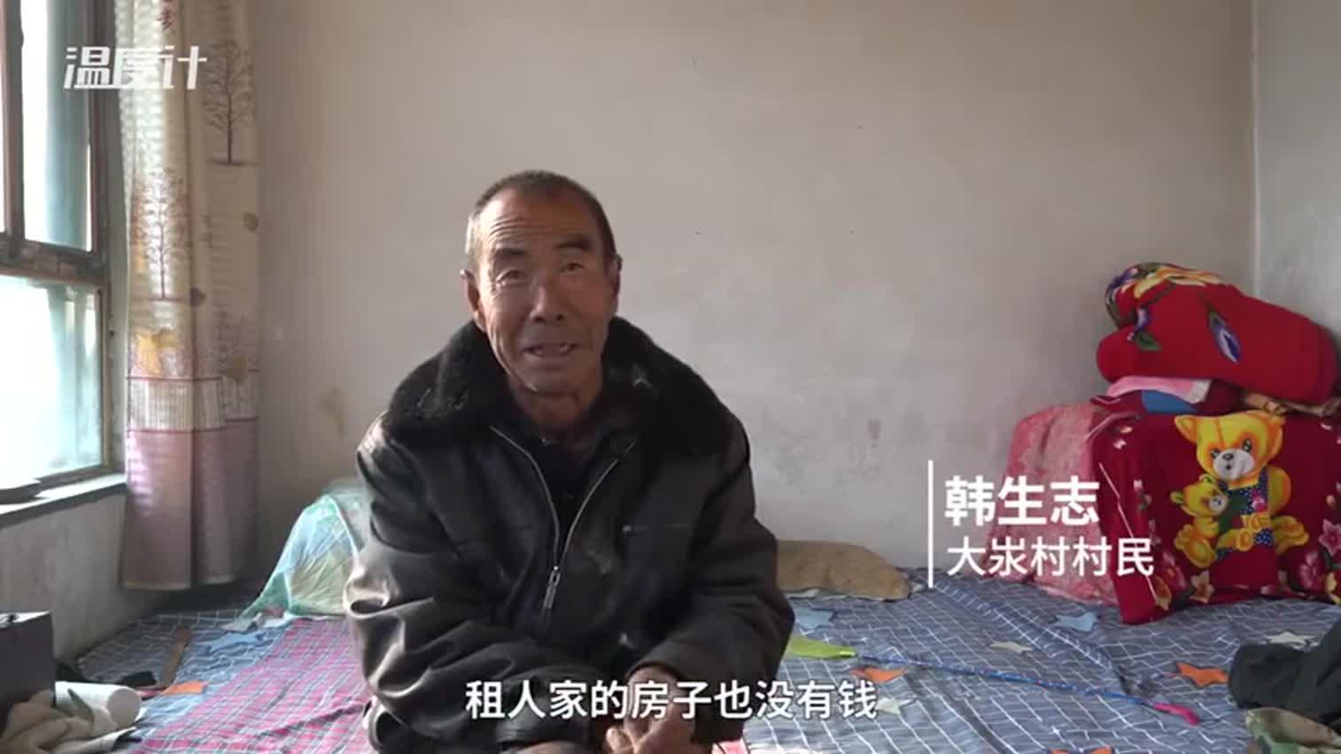 """视频-山西古村被""""圈""""收门票:房屋损毁无人修"""