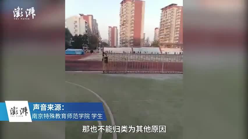 视频-南京一高校被指强制晨跑 校方:未定方案