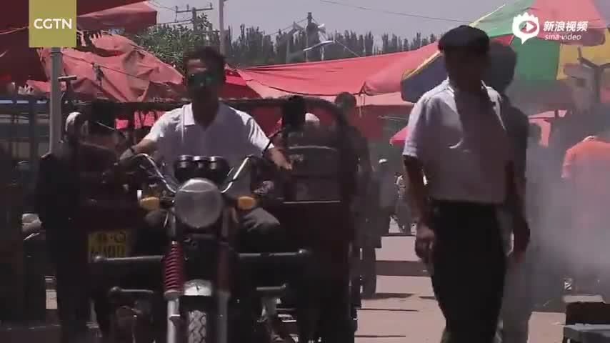视频-CGTN大尺度披露中国新疆反恐形势 首次公