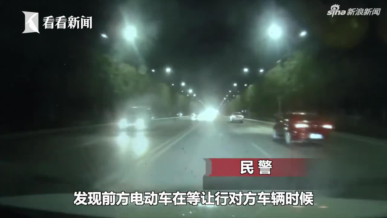 视频-远光灯晃眼男子开车撞死人 一看是自己亲姐夫