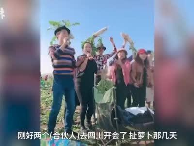 视频:谣言引千人拔光百万斤萝卜 农户欲哭无泪