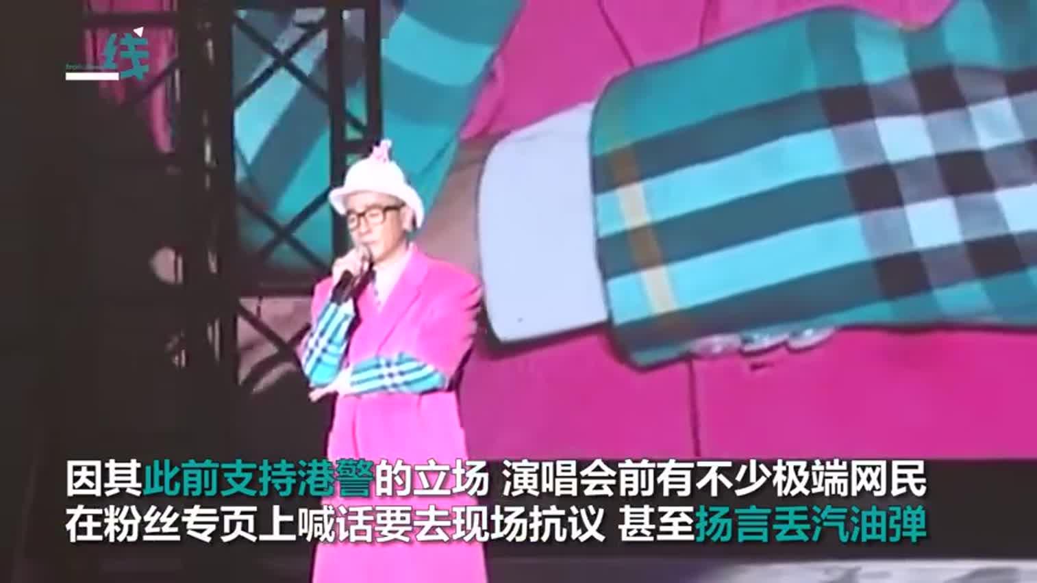 """视频-陈小春力挺港警后 被暴徒""""死亡威胁"""" 叫嚣"""