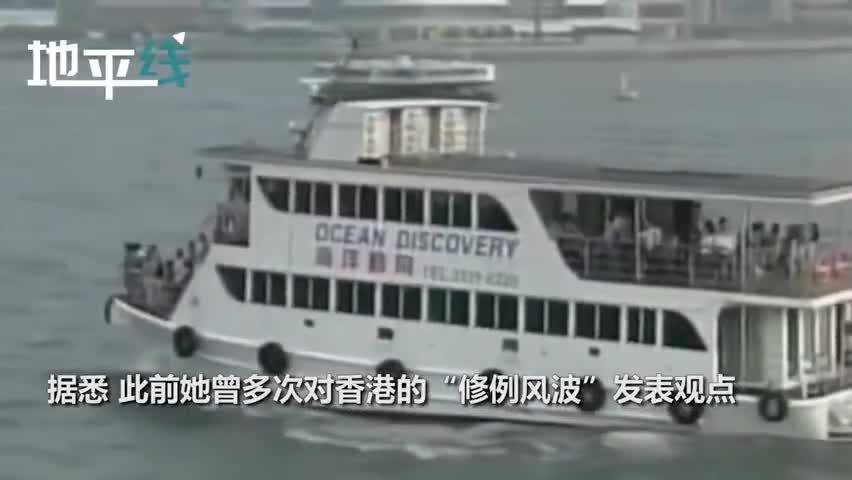 视频-香港美商会会长大肆指责港府后去澳门跳舞 被