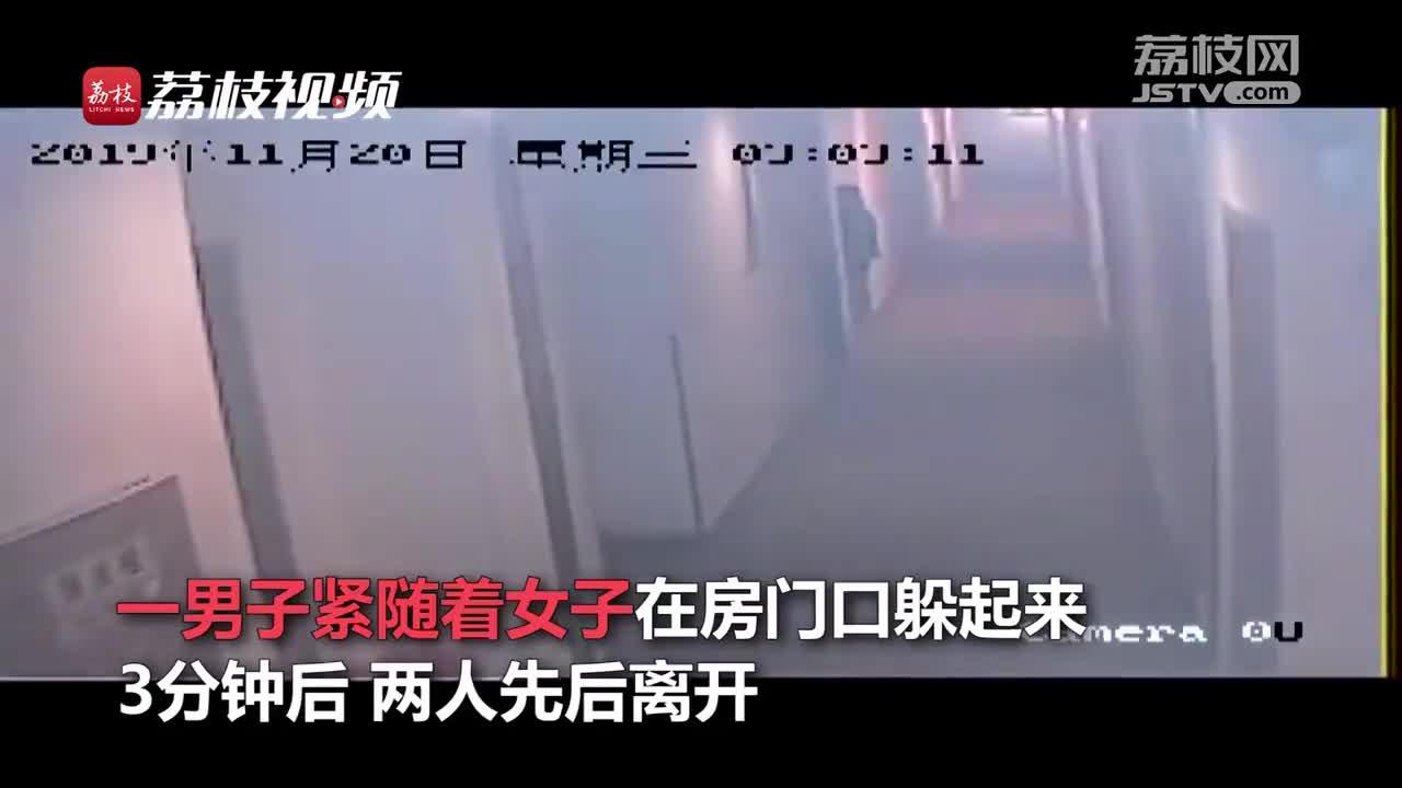 视频:男子喝断片忘记招了嫖 主动报警称被盗400