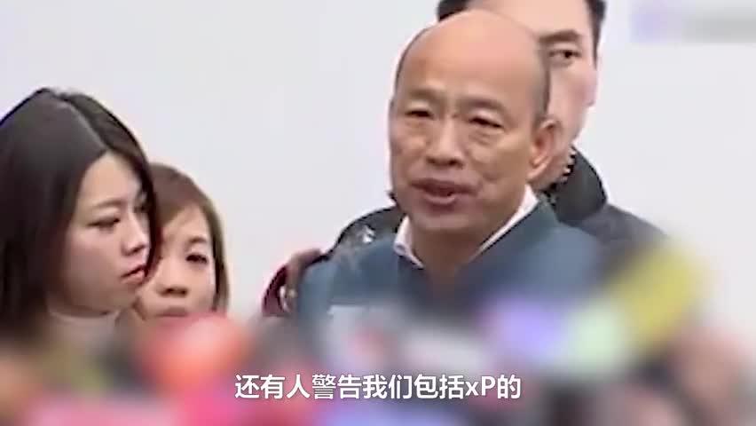 """视频-""""黑韩""""再出新高度!民进党为抹黑发色情照攻"""