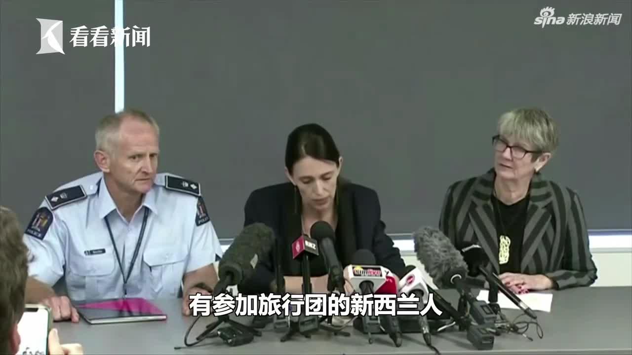 视频|新西兰火山喷发波及中国游客 失踪者无生还可
