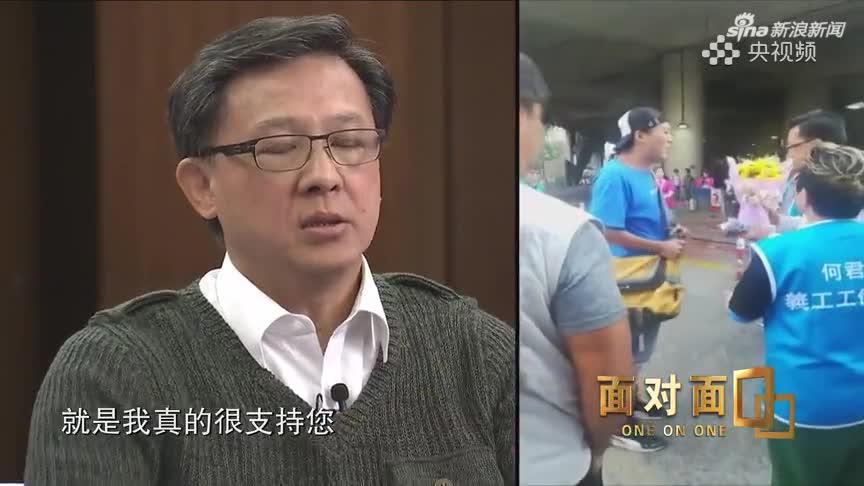 视频-何君尧谈遇刺:突然 当时没感觉到疼