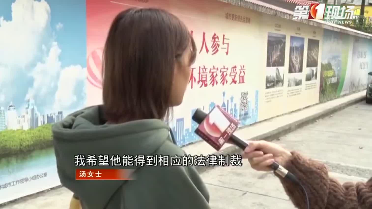 视频|深圳警方通报女子被男友殴打:男友道歉获女子