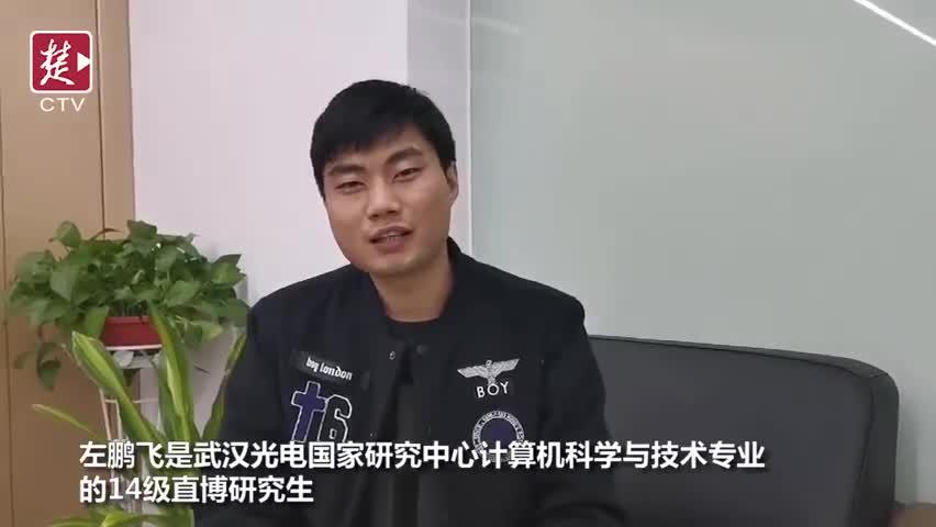 视频-刚毕业就年薪200万 华科这位天才学生厉害
