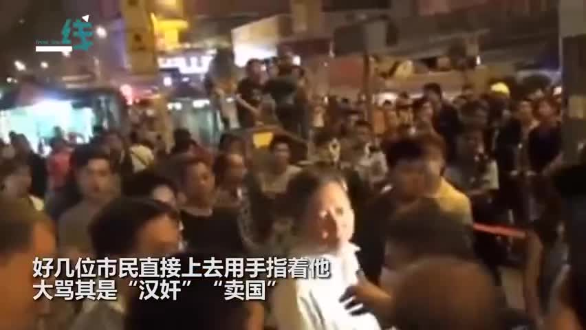视频:乱港分子李卓人被市民指着鼻子骂