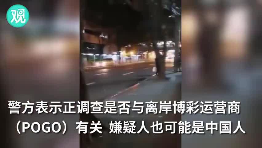 视频-中国女子在菲律宾街头被绑架?菲警方:嫌疑人