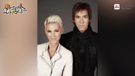 """视频:""""瑞典音乐国宝""""罗克赛女主唱脑癌辞世?享年61岁"""