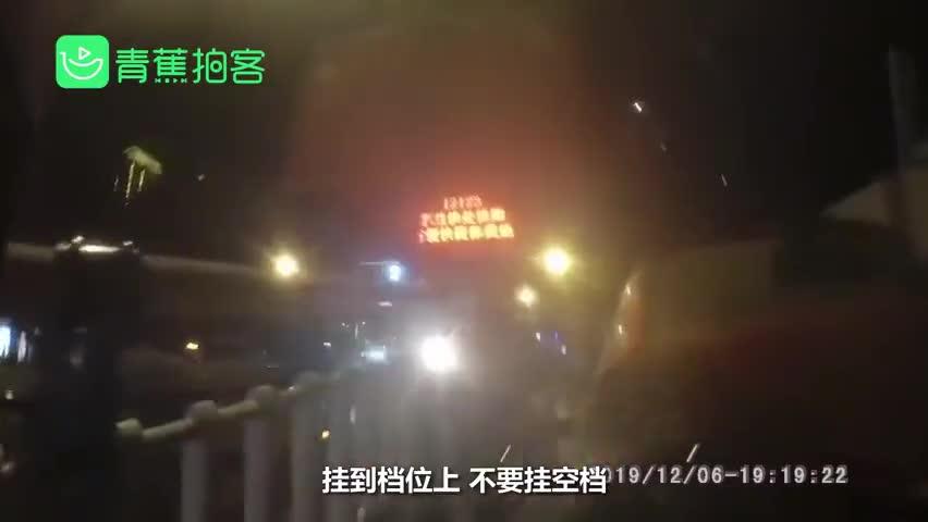 视频-真魔幻8D!重庆开车听导航一路开下楼梯 市
