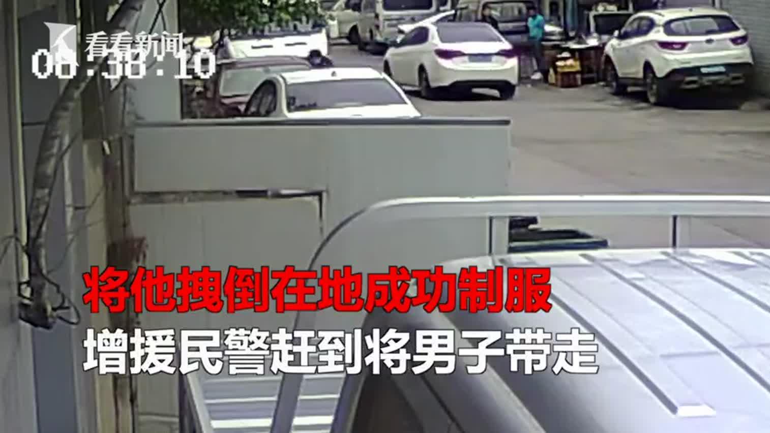 视频|点赞!57岁民警一招制伏90后窃贼