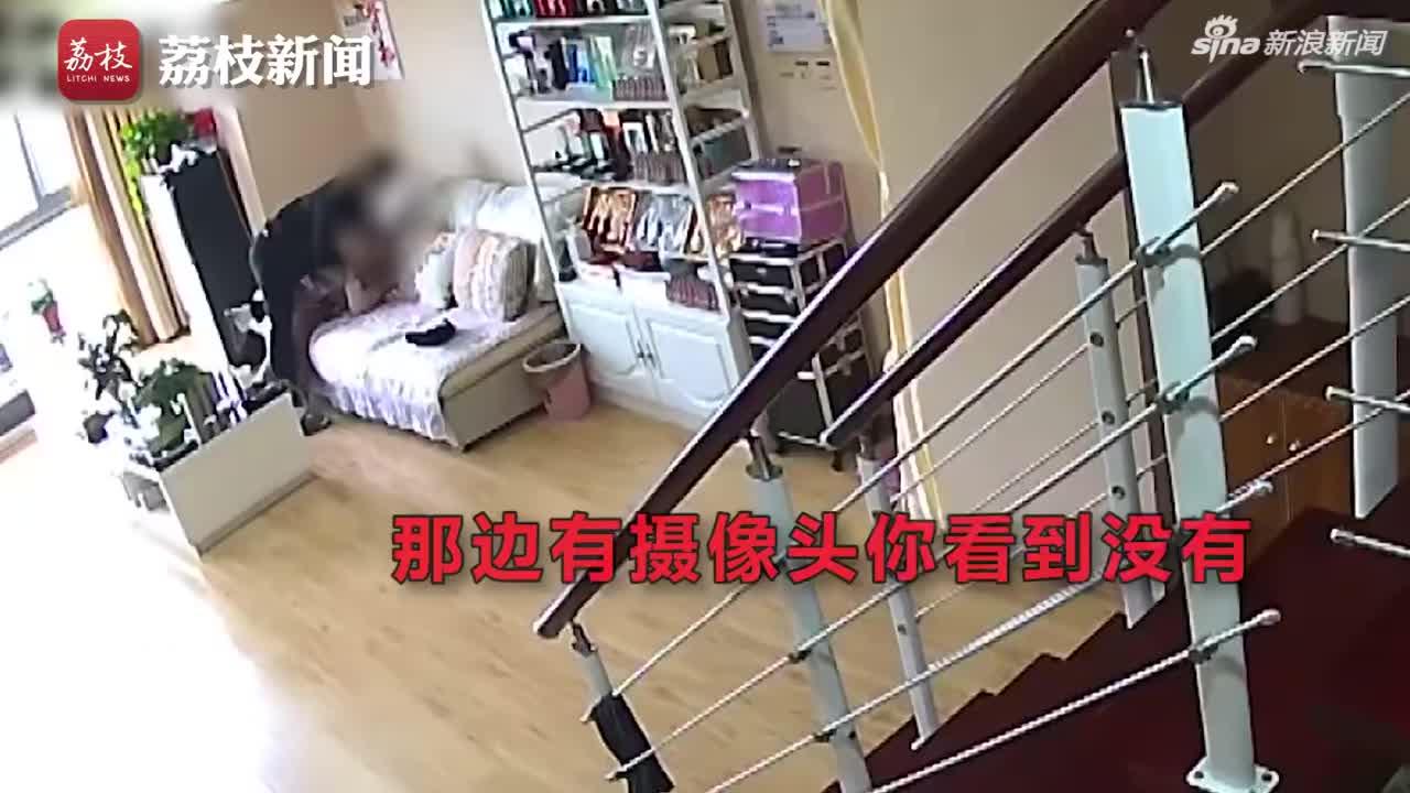视频|惊险!丈夫监控看到妻子被绑架远程喊话 吓退