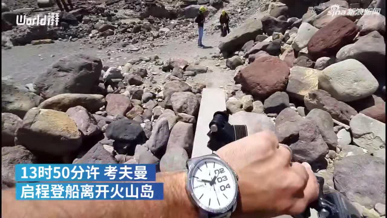 视频:新西兰怀特岛火山喷发前画面曝光 已致8死