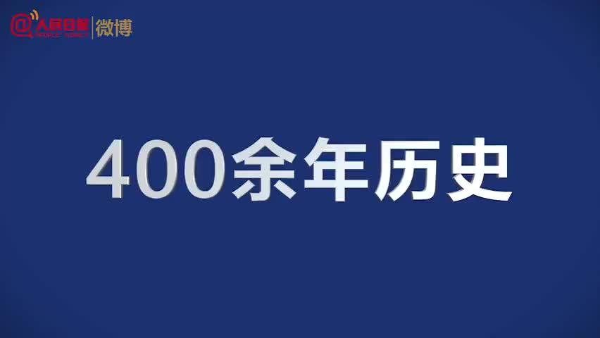 酷炫!90秒视频打卡澳门:你可知Macau最美的