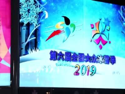天津公安�C�P�A�M完成第六�萌���大�冰雪季���x式安保任��