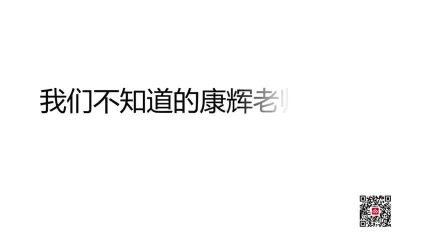 视频-20年前的康辉视频曝光 中分烫头是时尚弄潮