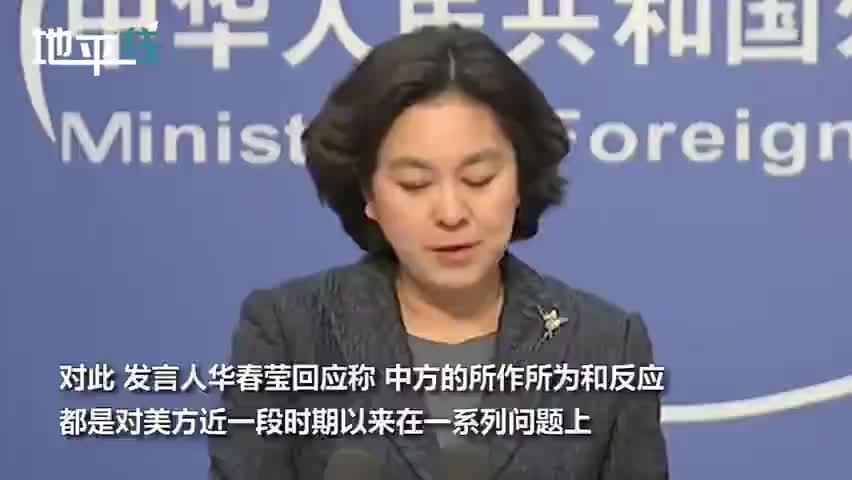 """视频-外国记者称王毅演讲措辞强硬 华春莹用""""礼尚"""