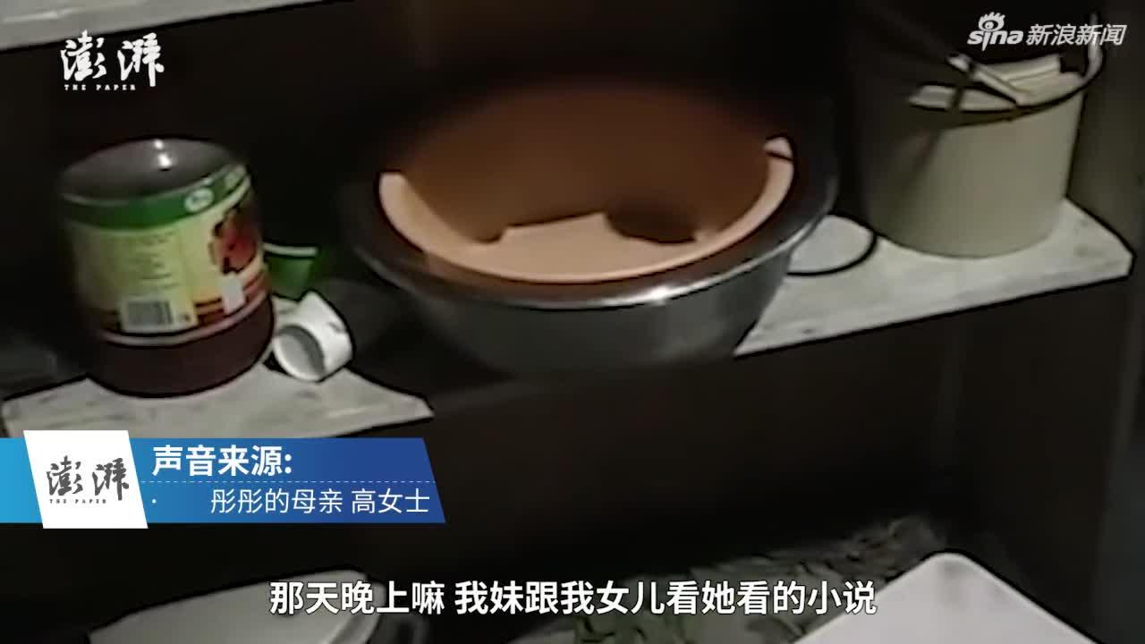 视频-江苏盐城11岁女孩称遭继父性侵 继父:诬告