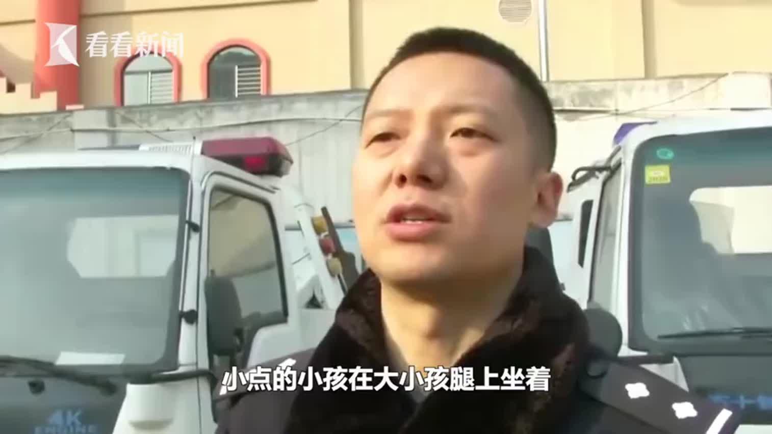 视频-7座黑校车塞进14名幼儿 被查后家长笑呵呵