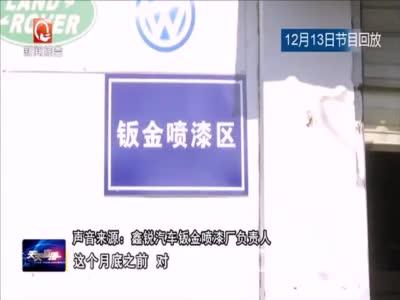 市生态环境局依法对安徽鑫锐公司喷漆房实施现场查封
