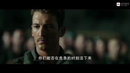 视频:电影《壮志凌云:独行侠》全新预告