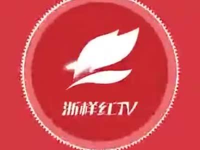 杭州豪宅拍賣:需繳保證金1000萬 引2萬吃瓜群眾微觀