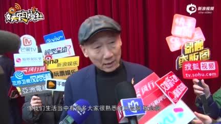 视频:上海成立影视版权服务机构  张建亚盼中国电影焕发新生命力
