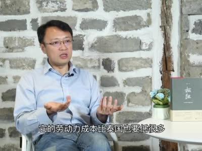 施展谈中国经济