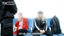 13岁男孩从江西到陕西欲携16岁女