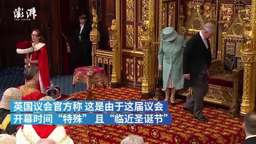 视频-英国女王便装出席新议会开幕式:1月31日前