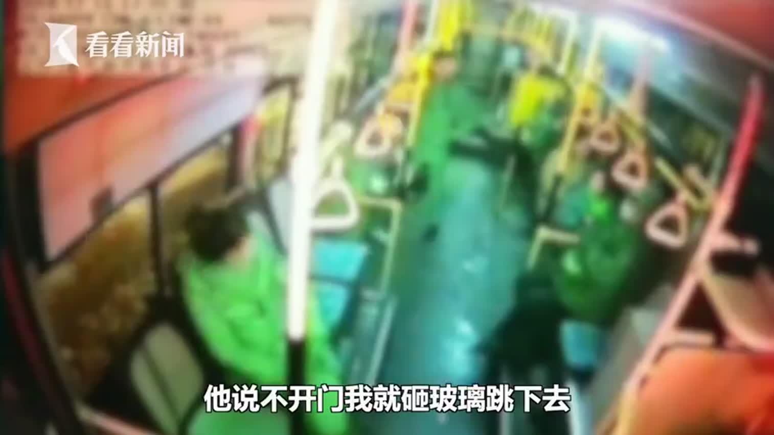 视频-嫌等红灯时间太长 男子用安全锤砸破公交车窗