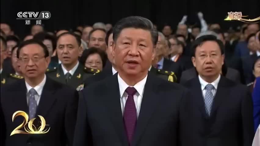 视频-庆祝澳门回归祖国20周年大会 全场高唱国歌