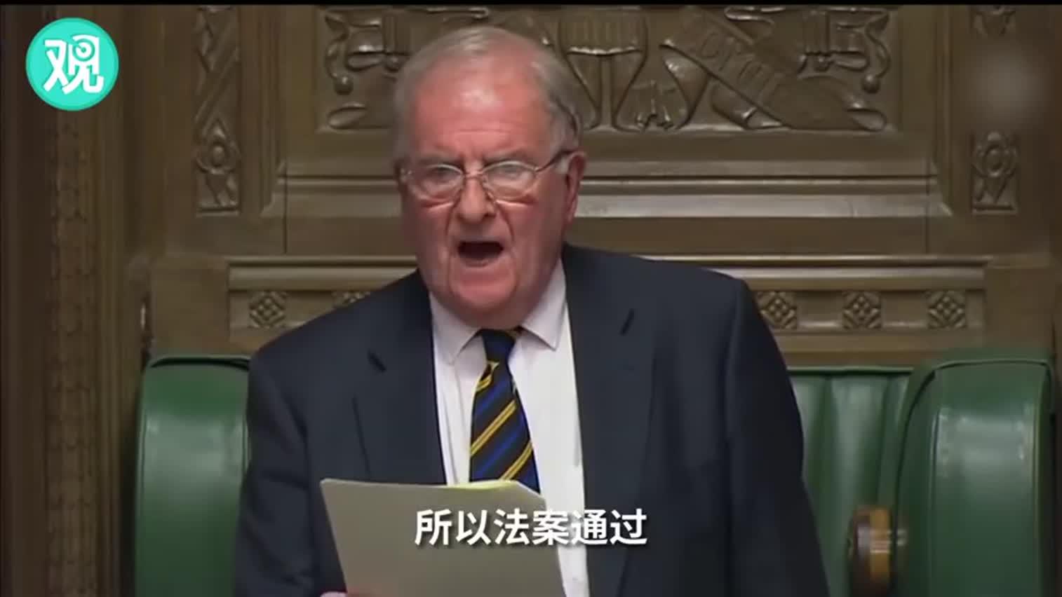 视频-英国下议院通过约翰逊版脱欧协议法案