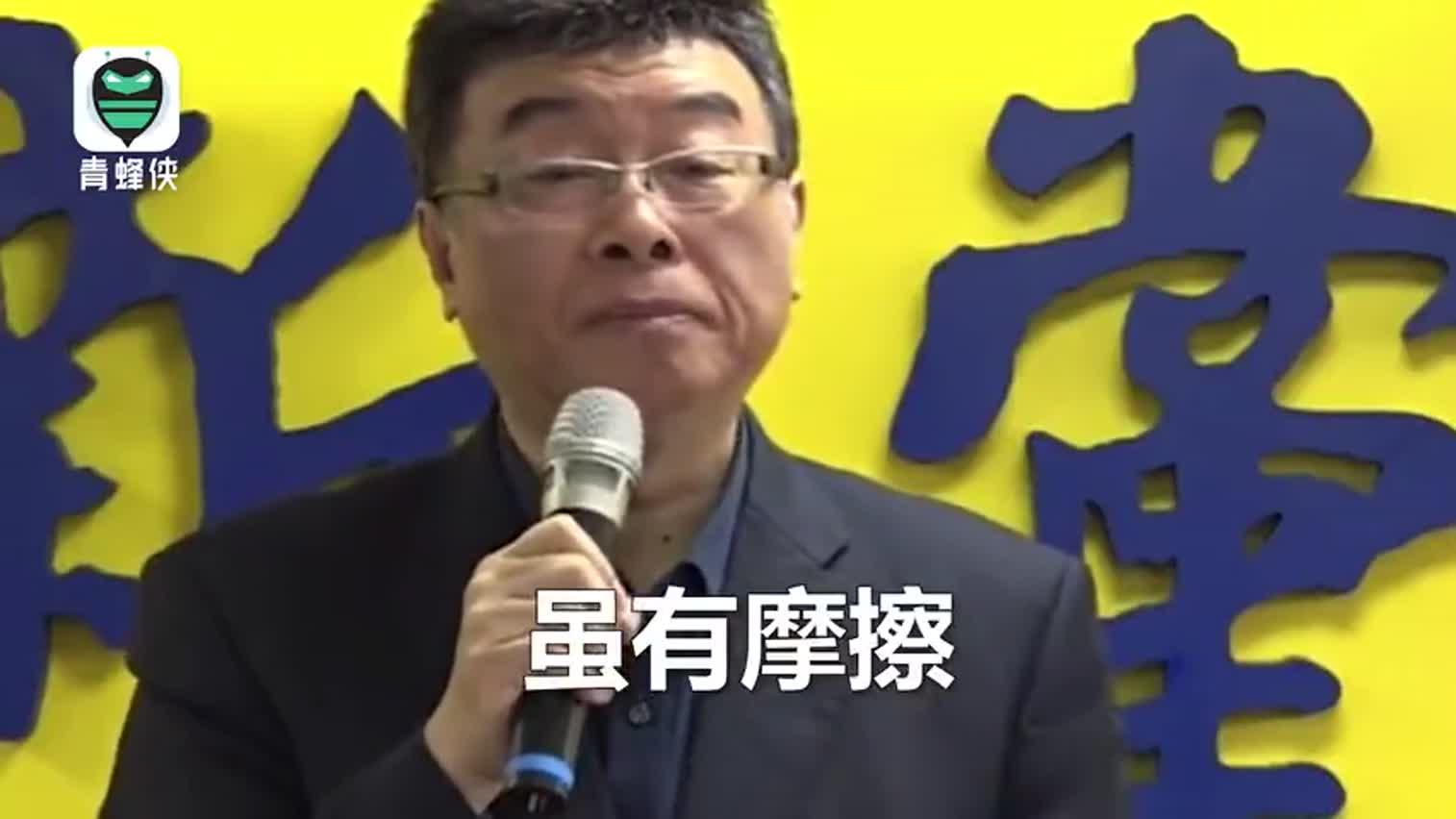 """视频-蔡英文被曝曾承认""""一个中国"""" 发言时""""我是"""