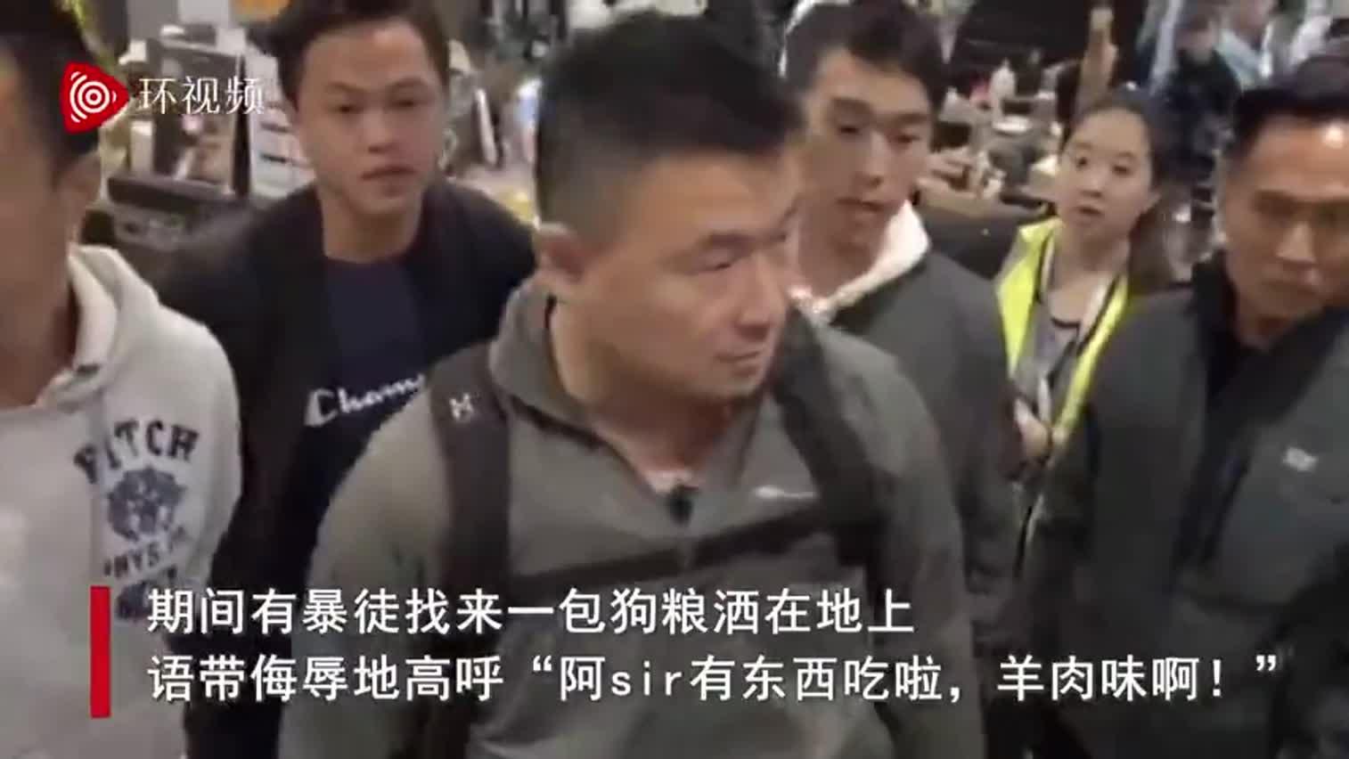 视频-暴徒在商场泼狗粮挑衅港警不成 被迫自行清理