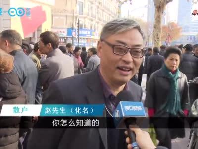 股市大涨仍有股民亏钱?一财记者实探广东路炒股沙龙